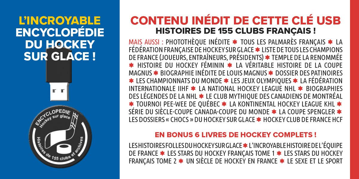 L'incroyable encyclopédie du hockey sur glace  !